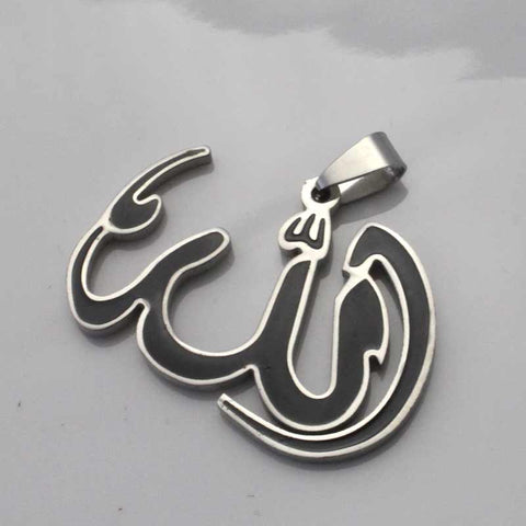 Stainless Steel Silver Plated Allah Pendant Necklace *** FREE SHIPPING *** - Delivered Value