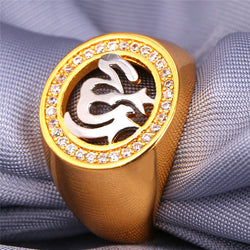 Gold Allah Muslim Ring with Cubic Zirconia Diamonds *** FREE SHIPPING *** - Delivered Value