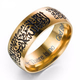 Stainless Steel 8mm Etched Muslim Shahadah Ring Gold Plated or Black *** FREE SHIPPING *** - Delivered Value