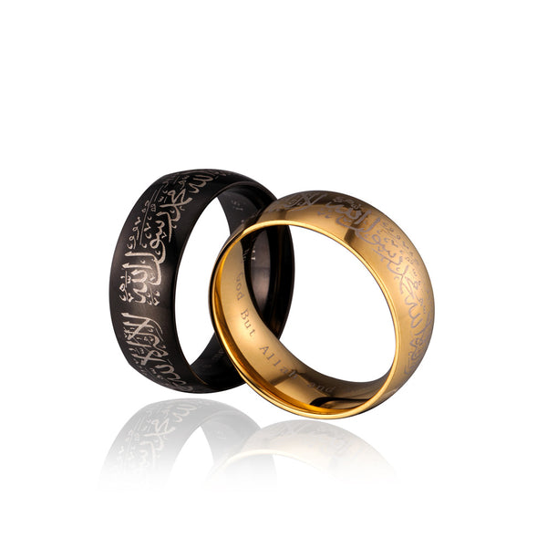 Stainless Steel 8mm Muslim Shahadah Ring Gold Plated, Silver or Black *** FREE SHIPPING *** - Delivered Value