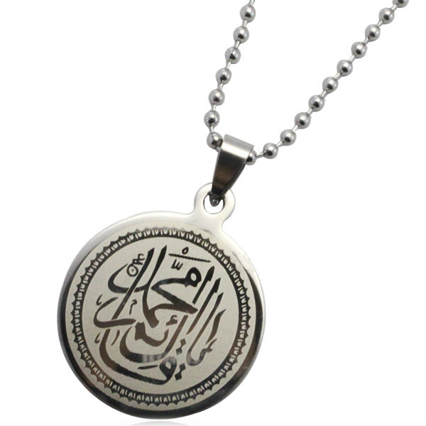 Stainless Steel Islamic Allah Medal Pendant Necklace Silver Plated *** FREE SHIPPING *** - Delivered Value