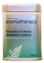 Natures Way Aromatherapy Massage Candle For Relaxation,Tension & Anxiety CODE: NWA1015