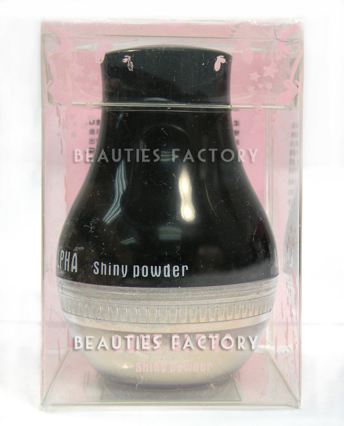 Smooth Glitter Body Powder with Puff - Nude