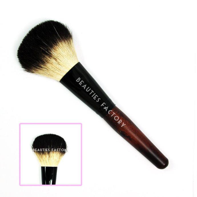 Large Powder Brush - Goat Hair (1 pcs)