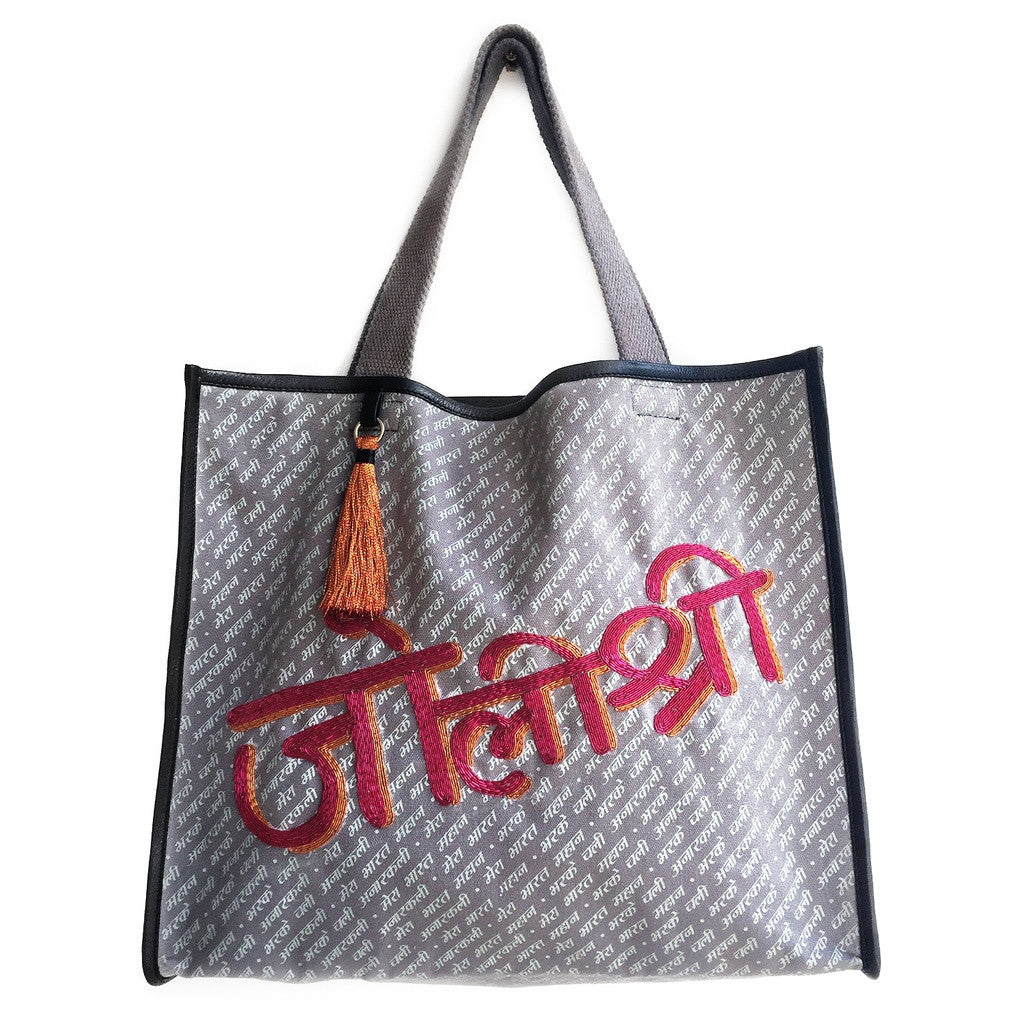 Joli Shree Small Pouch