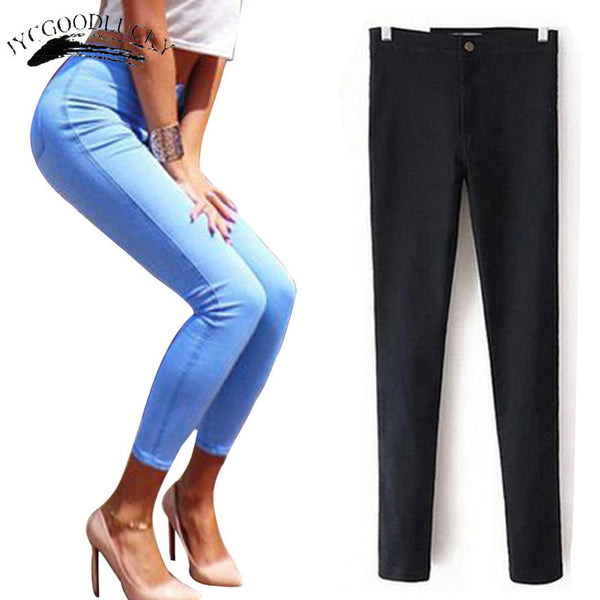 White Jeans Female Skinny Elastic Jeans For Women