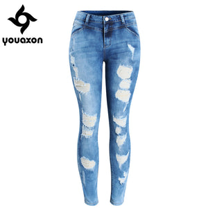 Plus Size Mid Waist Ripped Stretch Skinny Pants