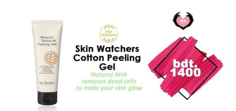 Skin watchers cotton peeling gel