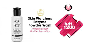 Skin Watchers - Enzyme Powder Wash