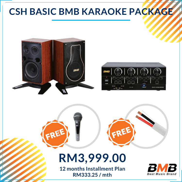 BMB Karaoke CSH Basic Package