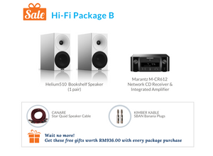 Hi-Fi Package B (Marantz Network CD Receiver & Integrated Amplifier)