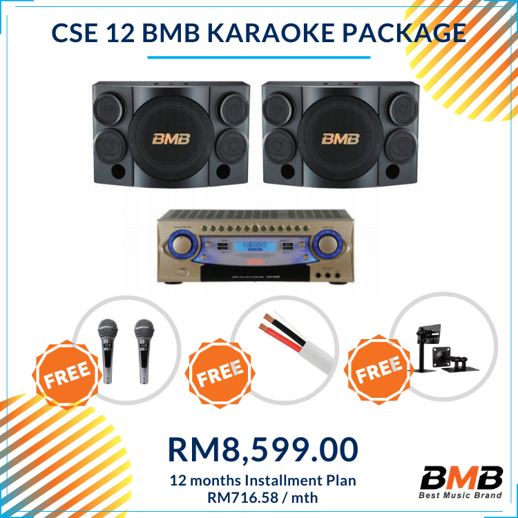 BMB Karaoke CSE 12 Package