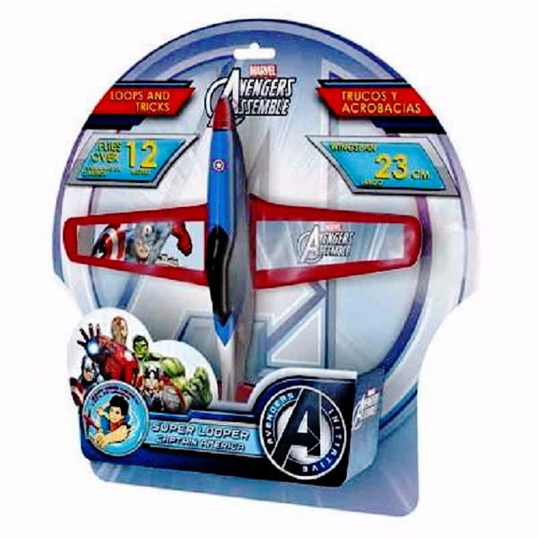 Flying Toys | Captain America Super Looper | Outdoor Games | Toy