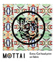 Fabric mottai surf with cat head print at backside of board SUIKA