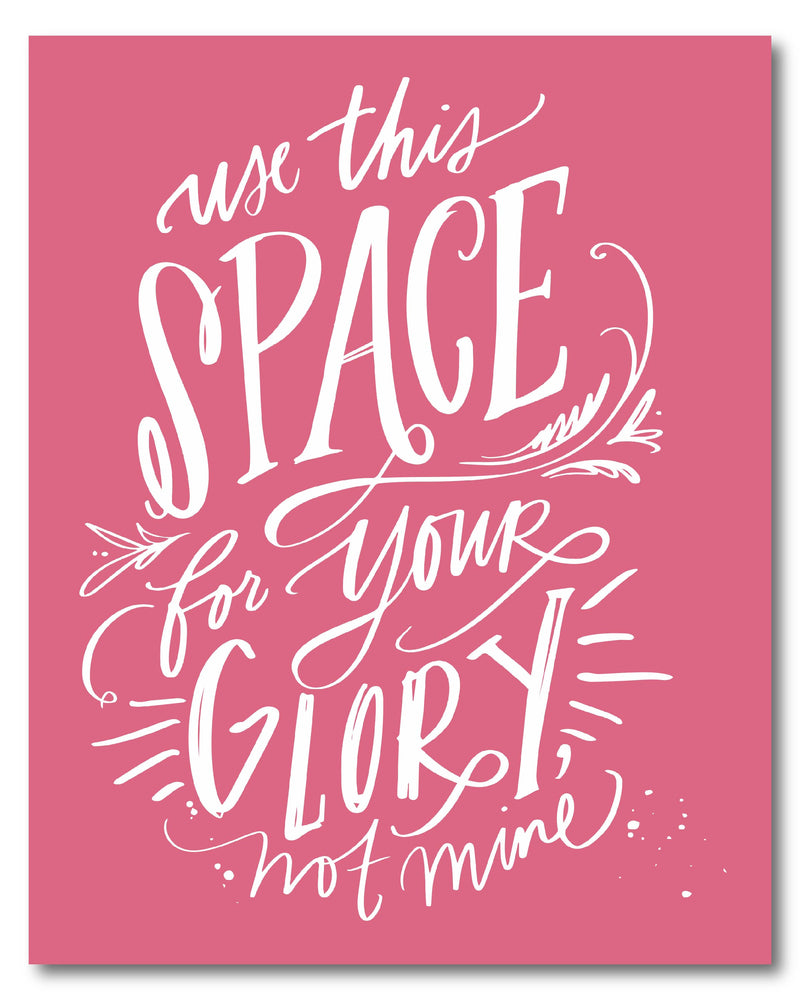 Use This Space Digital Download