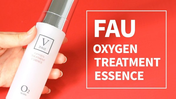 Oxygen treatment essence 50ml