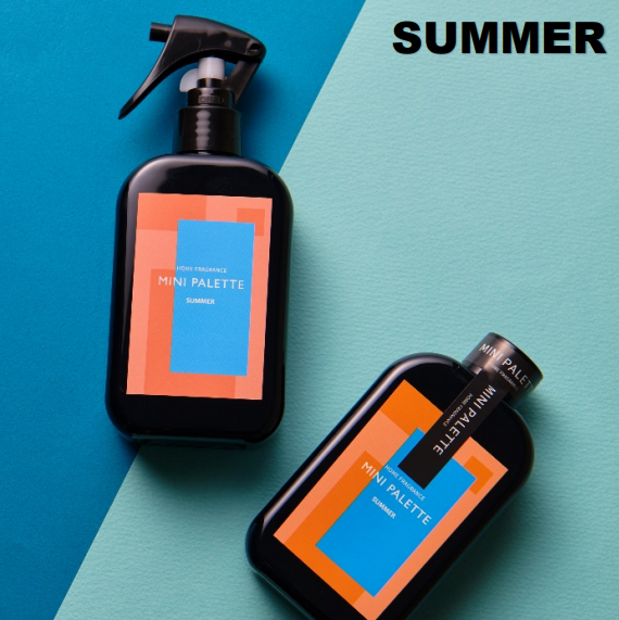 Air & Fabric Perfume (SUMMER) - Full Face Project