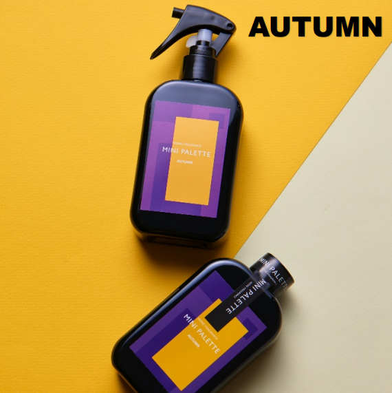 Air & Fabric Perfume (AUTUMN) - Full Face Project