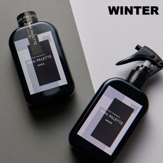 Air & Fabric Perfume (WINTER) - Full Face Project