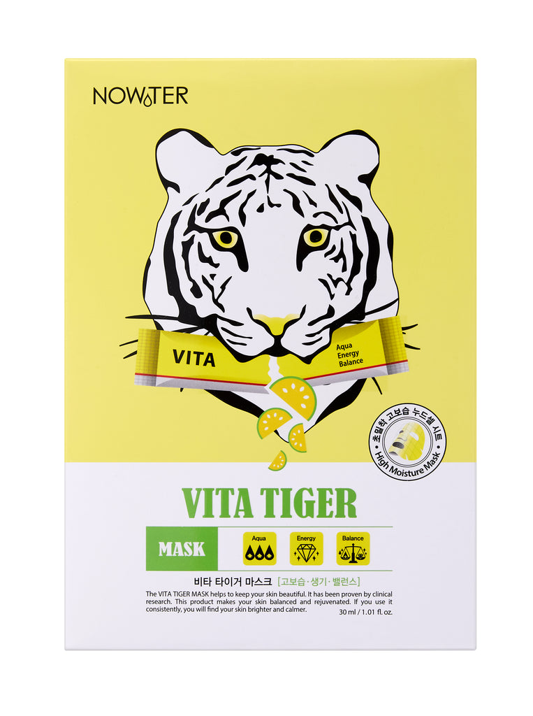VITA Tiger Mask - Full Face Project