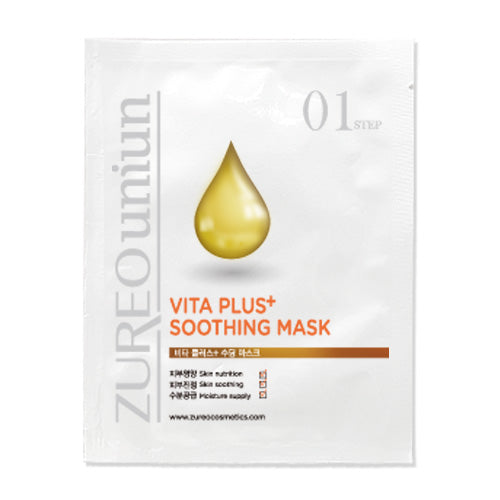 UNIUN Vita Plus Soothing Mask - Full Face Project