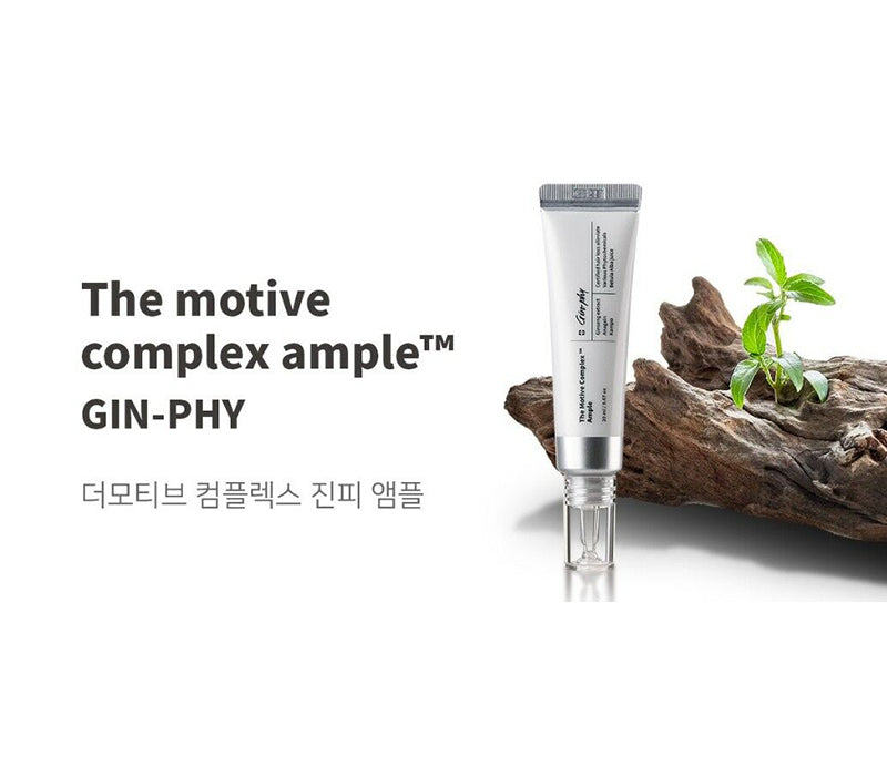 The Motive Complex ™ Ampoule