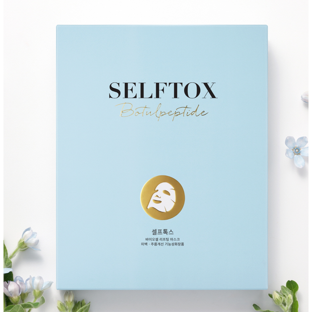 Selftox Biocel Lifting Mask - Full Face Project