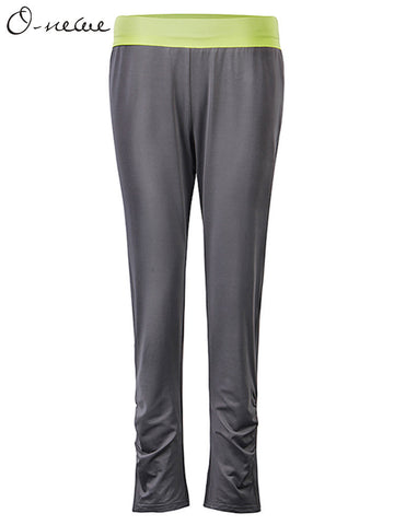 O-Newe Sport Slim Stretch Quick-drying Sweatpants For Women