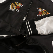 2017 S/S Tiger Pattern Sukajan Jacket
