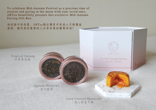 The Mid-Autumn Pairing Gift Box【中秋節禮盒】