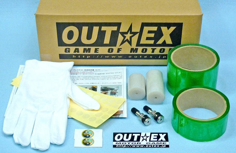 Outex Tubeless Conversion Kit (Front and Rear) Desert Sled