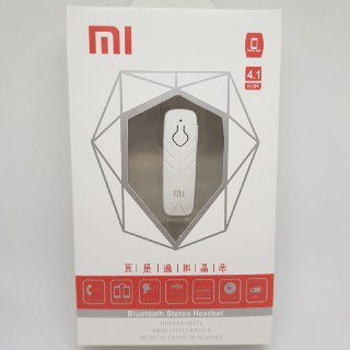 a6fc9b081bd Bluetooth Mi 4.1 Headset Wireless Earphones Compatible with all Android,  iOS Bluetooth Devices and Samsung