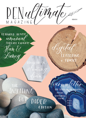 Issue 6: Penultimate Magazine (digital only)