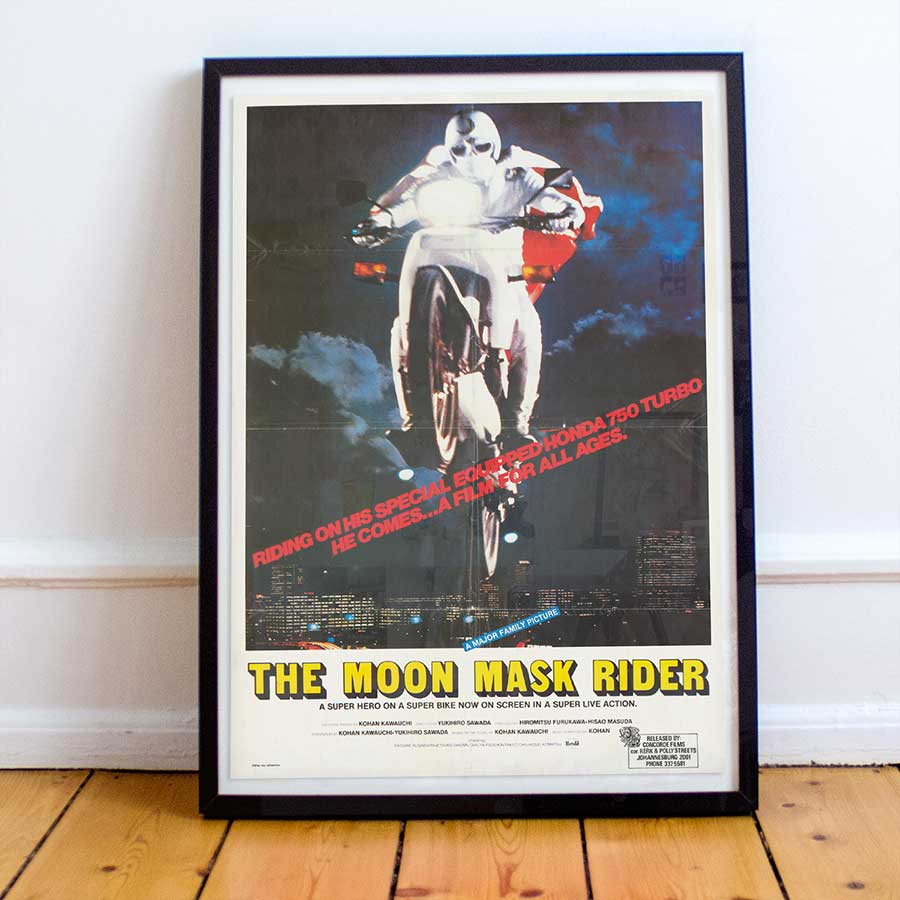 Moon Mask Rider Vintage Movie Poster