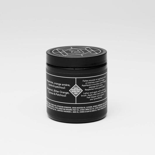 Rituels Foaming Shaving Cream