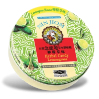 Nin Jiom Herbal Candy, Lemongrass, 2.1 Ounce