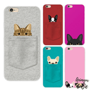 Coque iPhone Chien & Chat -