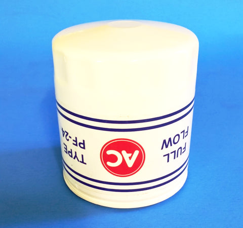 Classic Buick Oil filter,