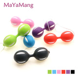 Wholesale Ben Wa Balls Real Skin Softy Love Balls Vibrator - Sex Toys Wunderland