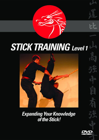 STICK TRAINING LEVEL1