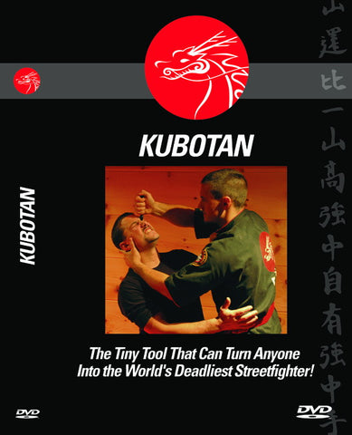 THE KUBOTAN (The Tiny Tool That Can Turn Anyone Into The World's Deadliest Streetfighter)