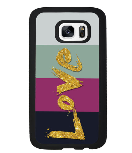 Golden Love Colored Bars | Samsung Phone Case