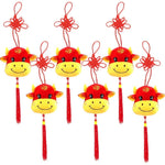 Year of the Ox Plush Chinese New Year Zodiac Friends
