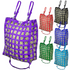 products/1Four_Sided_Slow_Feed_Hay_Bag_Purple_Swatch_71-7125.png