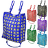 products/1Four_Sided_Slow_Feed_Hay_Bag_Royal_Blue_Swatch_71-7125.png