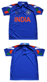 India World Cup 2015 Cricket Shirt