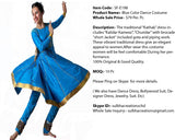 Blue Color Dance Costume Wholesale Price