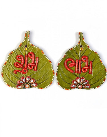 Designer Paan Shape Shubh Labh Wall Hanging