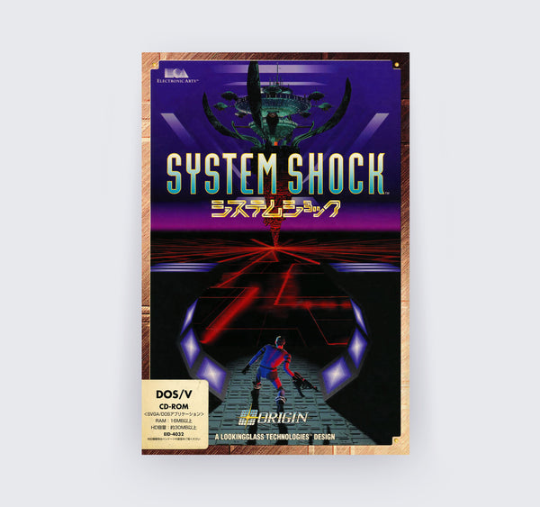 System Shock - Japanese Box Art Poster