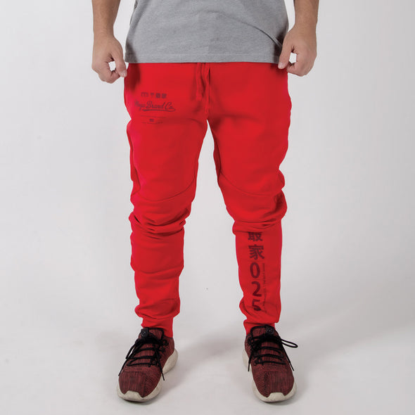 Moya Brand Interpol Joggers - Fighters Market